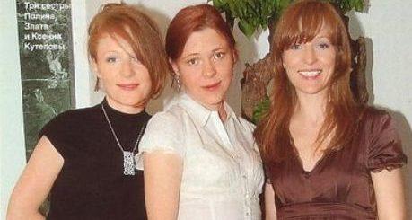 Сестры Кутеповы