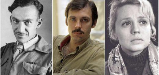 Родители Сергея Чонишвили